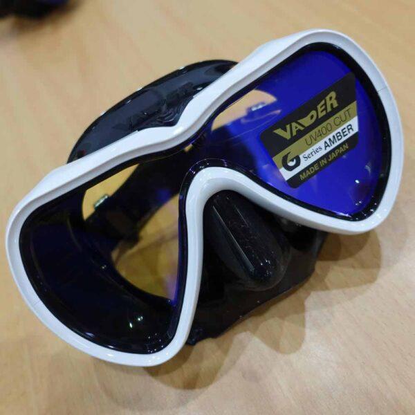 Gull GM1253 Vadar Mask